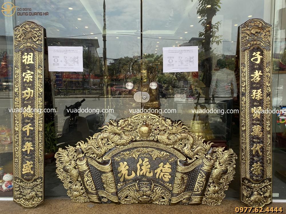 Bộ cuốn thư câu đối Đức Lưu Quang bằng đồng sơn son thếp vàng