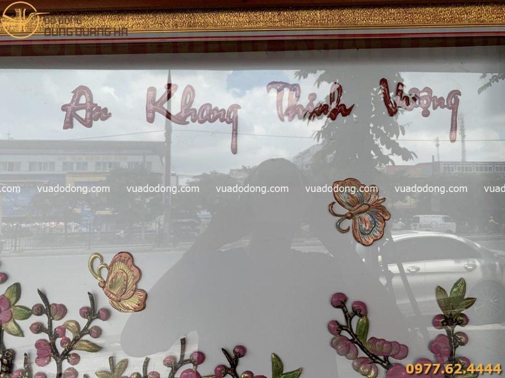 Tranh chúc Tết hoa đào an khang thịnh vượng