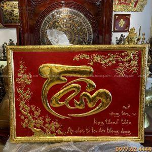 Tranh chữ Tâm bằng đồng thếp vàng kích thước 1m47 x 1m07