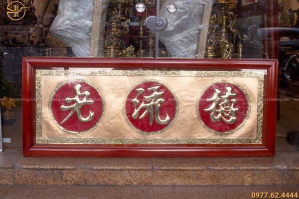 Tranh chữ đức lưu quang bằng đồng đỏ