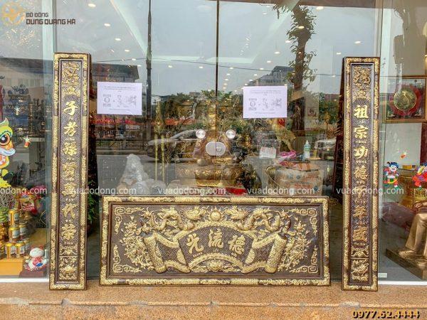 Đại tự câu đối Đức Lưu Quang đồng vàng sơn màu giả cổ