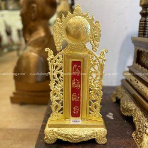 Mẫu bài vị thờ cúng cửu huyền thất tổ bằng đồng vàng 43x21cm